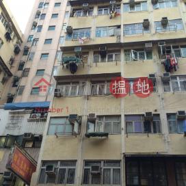 汝州街299號,深水埗, 九龍
