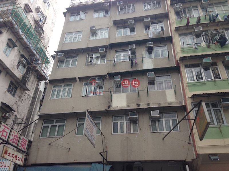 Kam Lung Building (Kam Lung Building) Prince Edward|搵地(OneDay)(2)