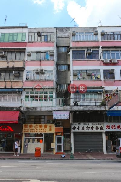 廣福道127號 (127 Kwong Fuk Road) 大埔|搵地(OneDay)(1)
