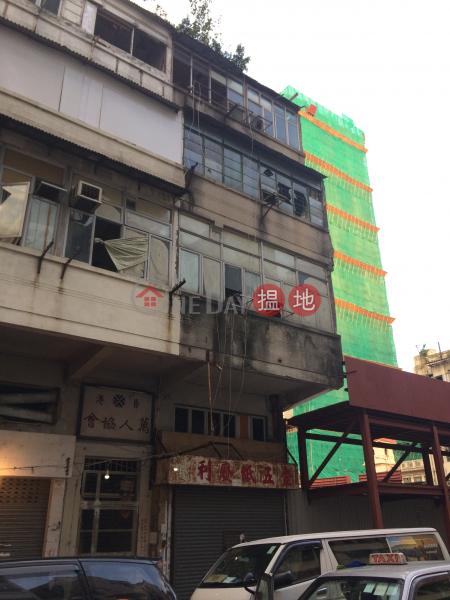 耀東街9號 (9 Yiu Tung Street) 深水埗|搵地(OneDay)(1)