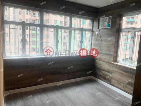 核心地段,環境清靜《遠東大廈租盤》|遠東大廈(Yuen Tung Building)出租樓盤 (XGDQ008500015)_0