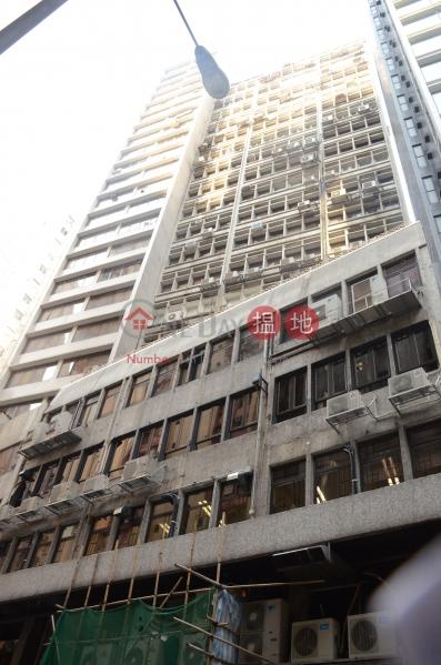 蘇杭街87號 (87 Jervois Street) 上環|搵地(OneDay)(1)