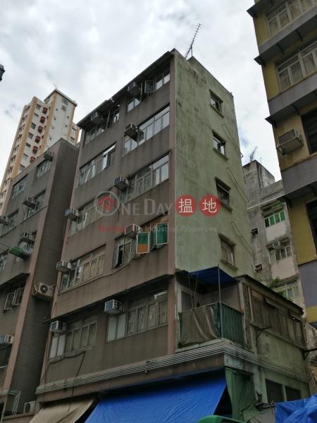 43-45 Ap Lei Chau Main St (43-45 Ap Lei Chau Main St) Ap Lei Chau|搵地(OneDay)(2)
