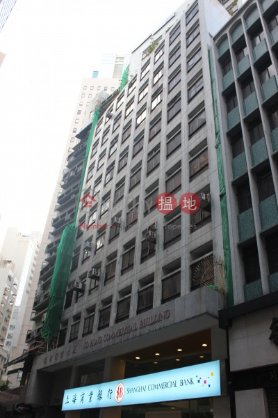 So Hong Commercial Building (So Hong Commercial Building) Sheung Wan|搵地(OneDay)(3)