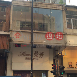 3 Chung On Street,Tsuen Wan East, New Territories