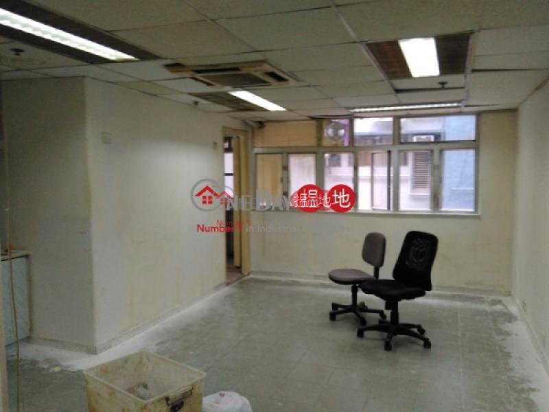敬運工業大廈|觀塘區敬運工業大廈(King Win Factory Building)出租樓盤 (how11-05744)