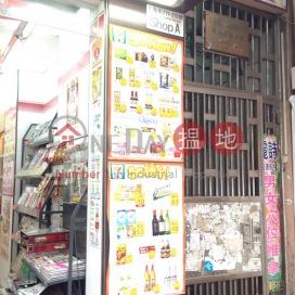 上海街211-215號,油麻地, 九龍
