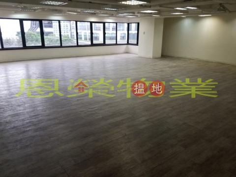 電話: 98755238|灣仔區東惠商業大廈(Tung Wai Commercial Building)出租樓盤 (KEVIN-8886626323)_0