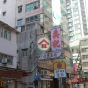Lucky Commercial Centre (Lucky Commercial Centre) Western DistrictDes Voeux Road West103-109號|- 搵地(OneDay)(2)
