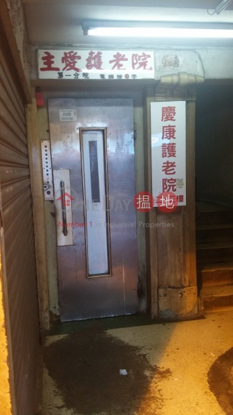 473-475 King\'s Road (473-475 King\'s Road) North Point|搵地(OneDay)(4)