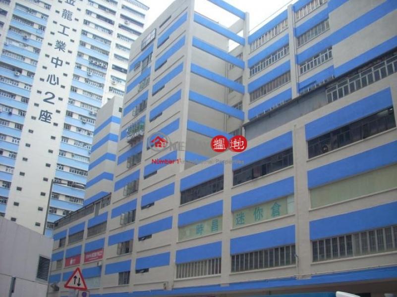 位置優,合倉|葵青東方工業大廈(Eastern Factory Building)出租樓盤 (poonc-01598)