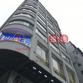 Oriental House|東方大廈