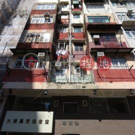 Cranbtown (Cranbtown/Hong Shing) Building|康城樓