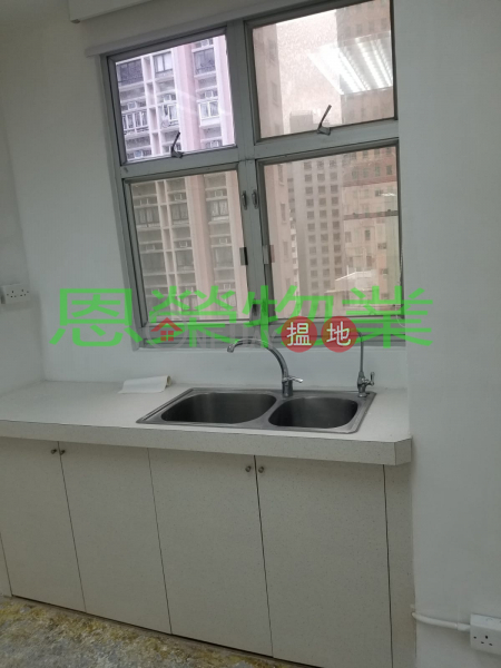 Keen Hung Commercial Building , High, Office / Commercial Property, Rental Listings | HK$ 20,992/ month