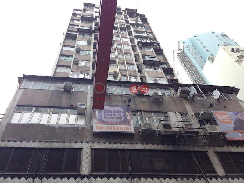 怡齡閣,廟街259號 (Ealing Court) 佐敦|搵地(OneDay)(1)