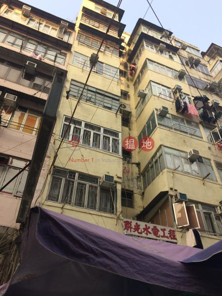 鴨寮街204號 (204 Apliu Street) 深水埗|搵地(OneDay)(1)