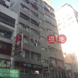 South East Mansion,Tsim Sha Tsui, Kowloon