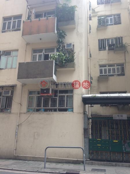西灣河街39-45號 (39-45 Sai Wan Ho Street) 西灣河 搵地(OneDay)(5)