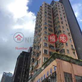 Hing Fat Building,Tuen Mun, New Territories