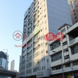 Hang Cheong Centre|恒昌中心