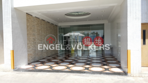 4 Bedroom Luxury Flat for Rent in Yau Kam Tau|One Kowloon Peak(One Kowloon Peak)Rental Listings (EVHK99921)_0