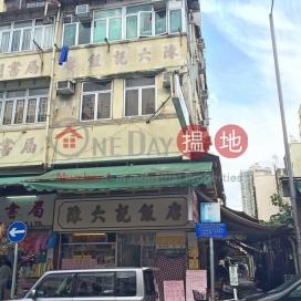 Tsun Fu Street 4|巡撫街4號
