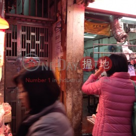 1065 Canton Road,Mong Kok, Kowloon