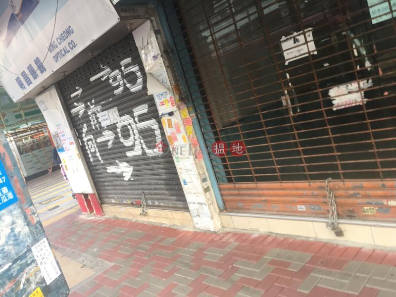 109 Ma Tau Wai Road (109 Ma Tau Wai Road) Hung Hom|搵地(OneDay)(3)