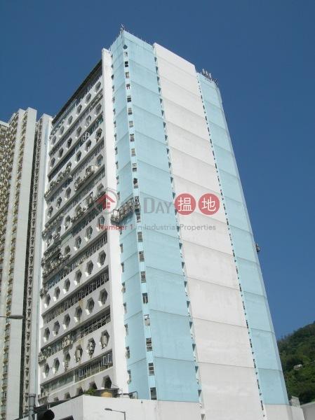 Waylee Industrial Centre (Waylee Industrial Centre) Tsuen Wan West|搵地(OneDay)(3)