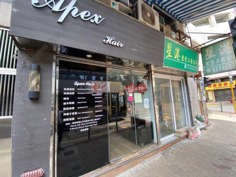 山市街 西區順安大廈(Shun On Building)出售樓盤 (01B0086272)