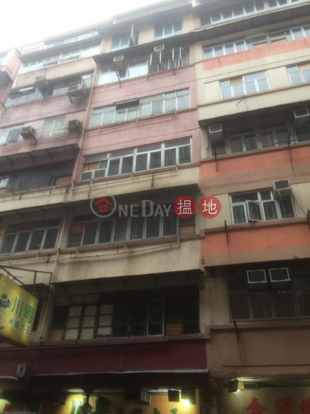 黃埔街24號 (24 Whampoa Street) 紅磡|搵地(OneDay)(2)