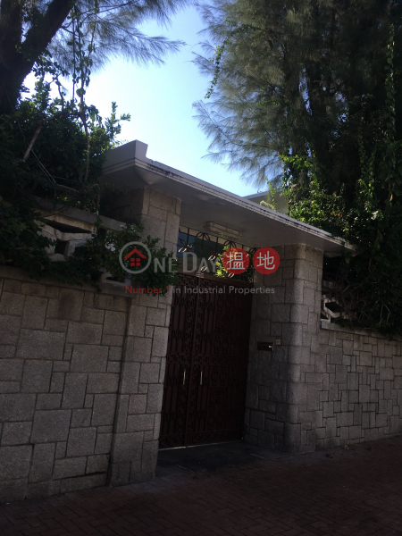 15 Durham Rd (15 Durham Rd) Kowloon Tong|搵地(OneDay)(3)