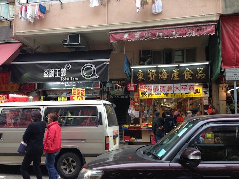 373 Ki Lung Street (373 Ki Lung Street) Sham Shui Po|搵地(OneDay)(1)