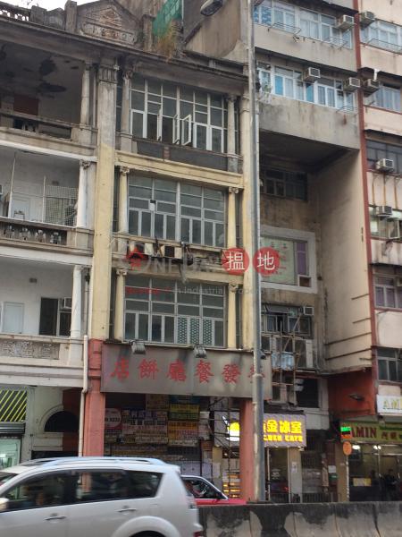 53 Yen Chow Street (53 Yen Chow Street) Sham Shui Po|搵地(OneDay)(1)