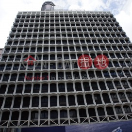 HSBC Building Mongkok|旺角匯豐大廈