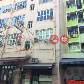 362 Queen\'s Road West,Sai Ying Pun, Hong Kong Island
