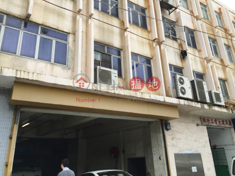 TUNG CHUN INDUSTRIAL BUILDING|Kwai Tsing DistrictTung Chun Industrial Building(Tung Chun Industrial Building)Sales Listings (jessi-04793)_0