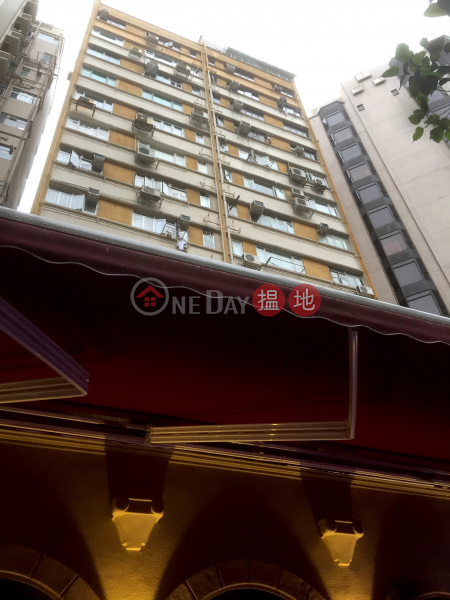 New Knutsford House (New Knutsford House) Tsim Sha Tsui|搵地(OneDay)(1)