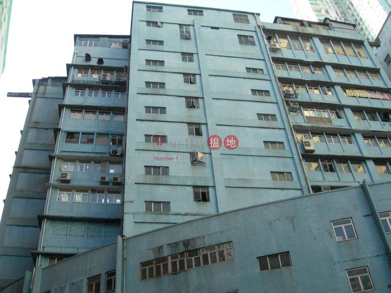 荃灣工業大廈 (Tsuen Wan Industrial Building) 荃灣東|搵地(OneDay)(3)