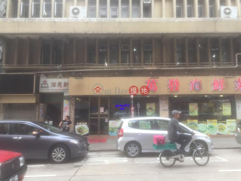 Sham Tsung Court (Sham Tsung Court) Sham Shui Po 搵地(OneDay)(1)