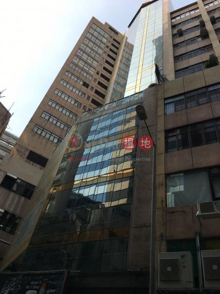 金麟商業中心 (Kam Lung Commercial Centre) 尖沙咀|搵地(OneDay)(2)