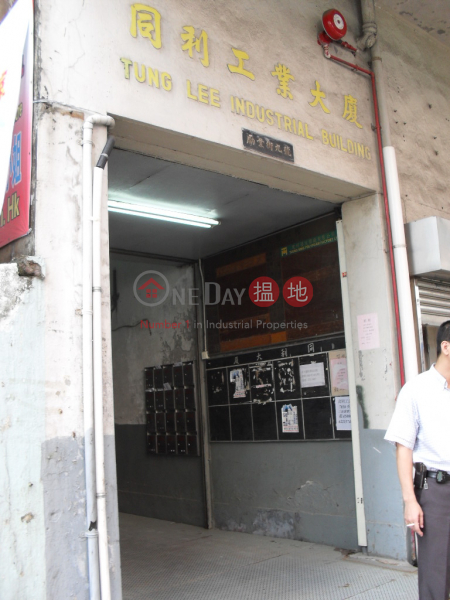 TUNG LEE IND BLDG, Tung Lee Industrial Building 同利工業大廈 Rental Listings | Kwun Tong District (LCPC7-1442064225)