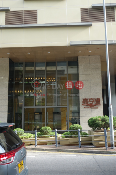 Tower 1 Grand Promenade (Tower 1 Grand Promenade) Sai Wan Ho|搵地(OneDay)(1)