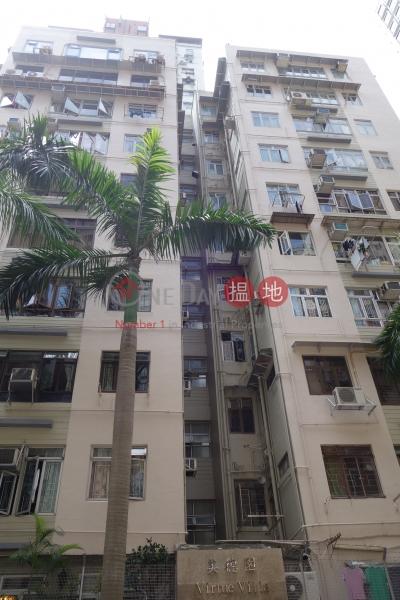 Virtue Villa (Virtue Villa) Sai Wan Ho|搵地(OneDay)(2)