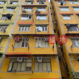 25 FUNG YI STREET,To Kwa Wan, Kowloon