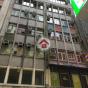 慶渠樓 (Hing Kui Building) 灣仔勿地臣街7-9號|- 搵地(OneDay)(2)
