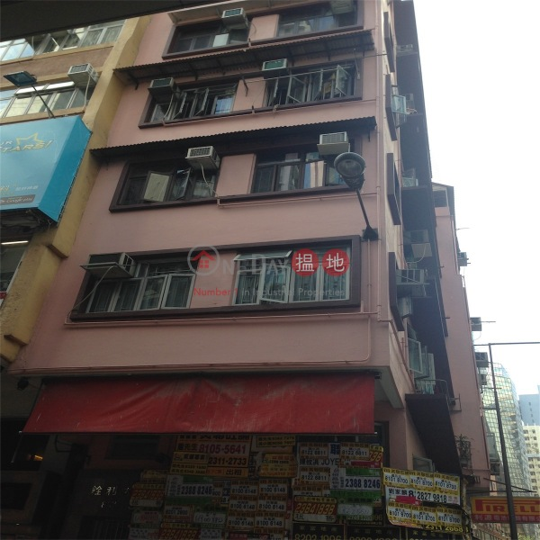 Mercantile House (Mercantile House) Wan Chai|搵地(OneDay)(2)