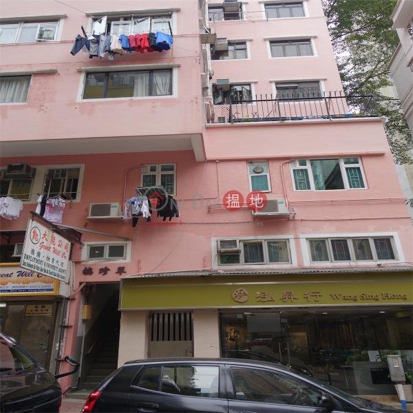 Chea Jun Building (Chea Jun Building) Wan Chai|搵地(OneDay)(2)