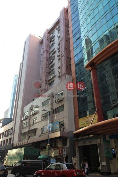 凱源工業大廈 (High Win Factory Building) 觀塘|搵地(OneDay)(2)
