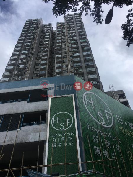 好順福大廈 (Ho Shun Fuk (fook) Building) 元朗 搵地(OneDay)(1)